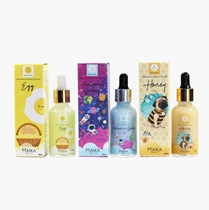 Kit Serum Hialuronico Honey + Egg + Galaxy